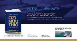 Invitation Dubai International Boat Show 2019
