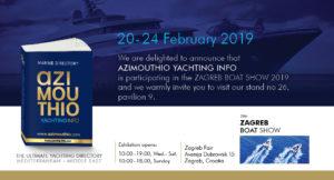Zagreb_Boat_Show_Invitation