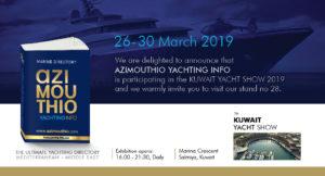 Invitation Kuwait Yacht Show 2019