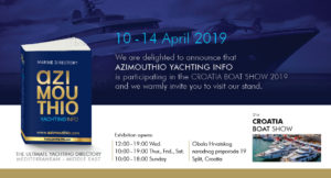 Croatia Boat Show Invitation